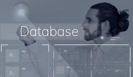 人材データベースとは? 構築の目的、項目例、活用事例