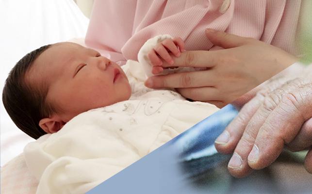 2017年1月施行の改正育児・介護休業法とは? 改正のポイントと課題について
