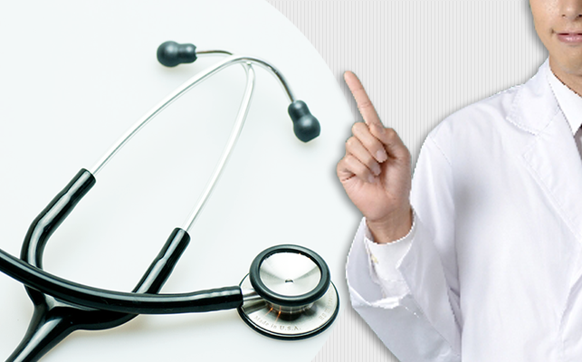 診療報酬改定とは? 疑義解釈との関係と平成28年度改定