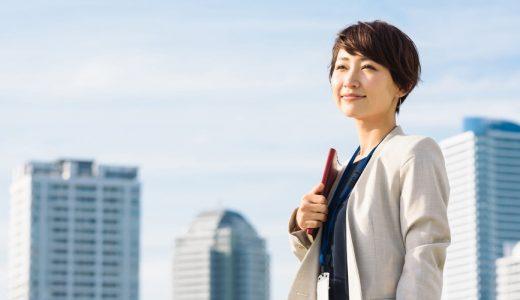 研修を目的として、海外企業へ社員を出向させようと考えています。注意点はありますか?