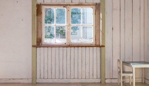 ジョハリの窓とは? より深い自己理解で「開かれた組織」の構築を