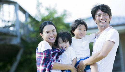 家族手当とは? 扶養手当との違いは? 平均相場、デメリット、廃止事例