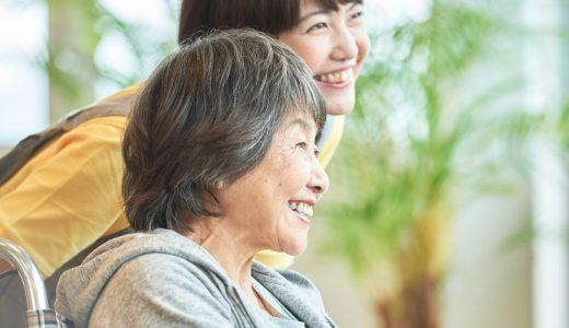 企業年金制度とは? 仕組み、種類とiDeCo、退職金との違い、脱退一時金や確定申告について【図解で分かりやすく】