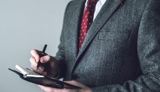 離職証明書の書き方とは? 発行・提出手続き、記入例、必要な添付書類について【退職証明書との違い】