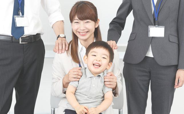 ファミリー・フレンドリー企業とは? 企業の育児支援の工夫とワークライフバランス