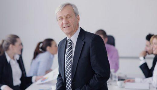 定年退職とは? 制度、定年の年齢、定年退職後の再雇用、会社側の手続きについて