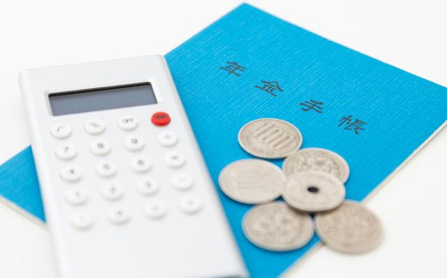 年金改革法案とは?実際の受給額への影響や対応方法をわかりやすく解説!