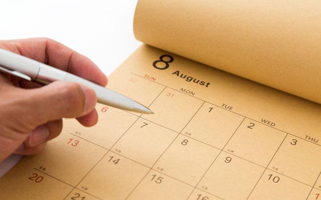 振替休日とは? 代休との違いや労働基準法で定められた期限等について