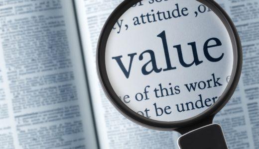 付加価値とは? 【簡単に説明!】意味、具体例、サービス業での上げ方について