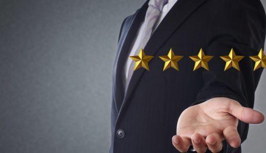 人事評価システムとは? 導入メリット、選び方、導入事例、機能、比較のポイントについて【クラウド人事評価システム】