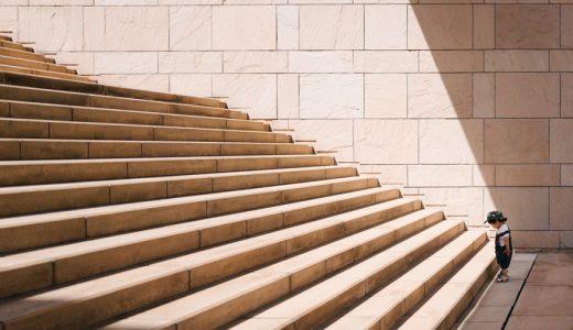 スキルアップとは? 意味と方法、効果、キャリアアップとの違い