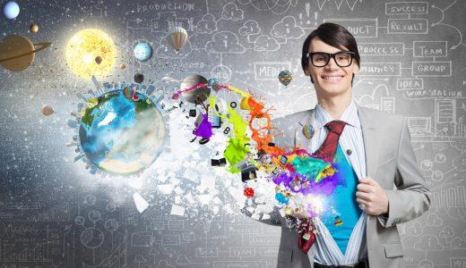 エンパワーメントとは? 意味、重要性、能力発揮への影響、メリット、組織への導入について