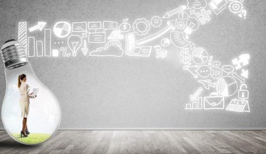 生産性とは? 意味・定義、数式、生産力(生産能力)、付加価値、高め方について
