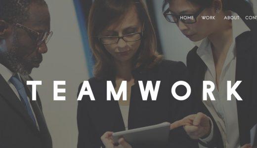 チームワークとは? チームワーク向上に必要な5つの要素と注意点