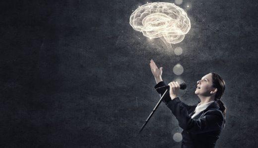 メタ認知とは? 意味、重要性、具体例、高める方法について【メタって何?】