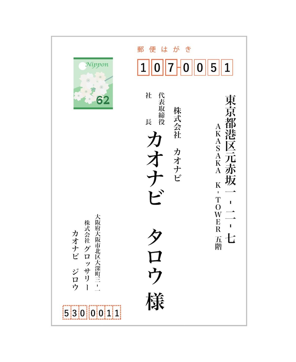 shikkouyakuin_img01