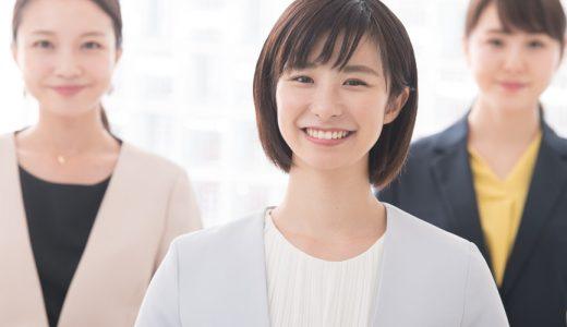 インテグリティとは? ビジネス上の意味、日本での例について【経営・人事・マネジメント】