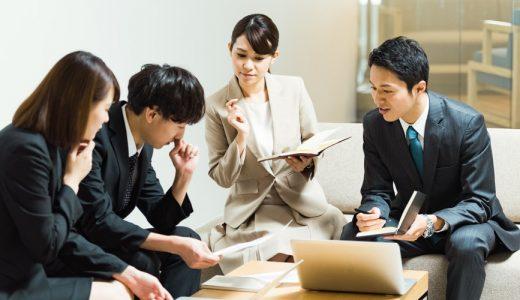 社内アンケートとは? 社内アンケートの作り方と従業員満足度アンケート・ES調査を企業価値創出に活用する方法