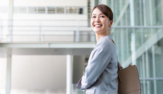 人事異動とは? 目的、理由、経営的役割とリスク