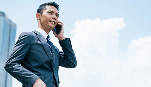 【39%の導入率】BYODとは? 意味、導入事例3選、メリット・デメリット