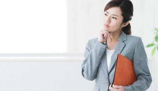 離職率とは? 定義、計算(算出方法)、高離職率の原因、改善事例について【高い・低いの基準って?】