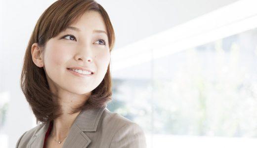 アファーマティブアクション(ポジティブアクション)とは? 【意味を分かりやすく】目的、必要性、日本での例について