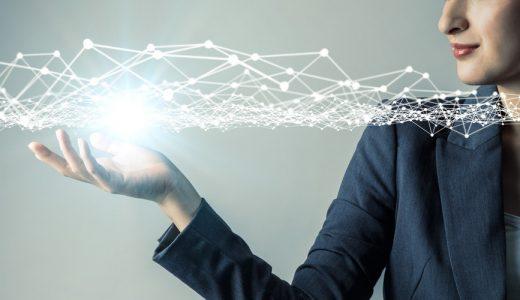 BPRとは? 業務改善と何が違う? 基礎知識と導入方法(企業事例)