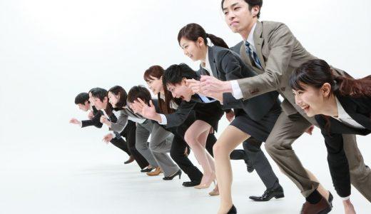 社員のモチベーションを維持するような人材育成の方法はありますか?