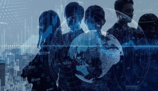 グローバル人材とは? 定義、要件と育成の5つのステップ