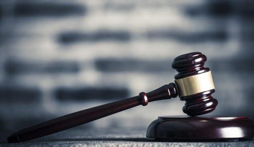 人事評価から裁判に発展した例はありますか?また、その判例はどのようなものでしたか?