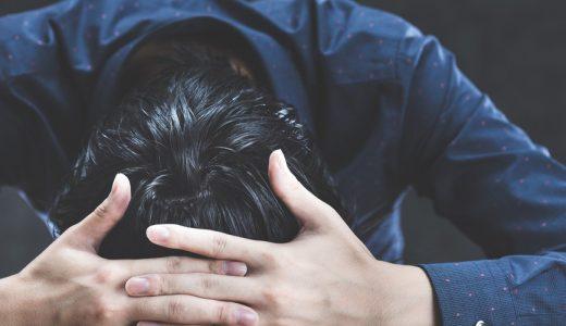 体調不良やメンタルヘルス不調で休みがちな社員の人事評価はどのように扱えば良いでしょうか?