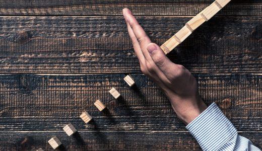 コンフリクトマネジメントとは? 手順と方法、メリット、研修、コンフリクトの原因について