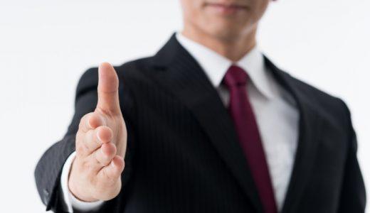 執行役員とは? 意味・定義、会社法での扱い、権限、執行役員制度のメリット・デメリットについて【執行役員は従業員?】