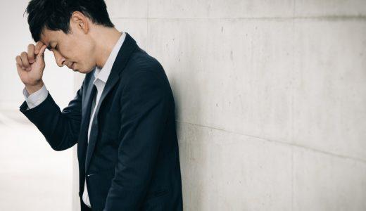 スメルハラスメントとは? 問題化する事例や職場トラブルへの対策、注意方法まとめ