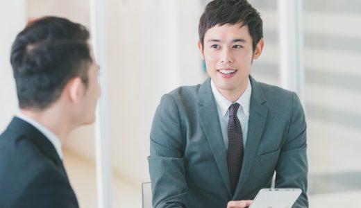 人事評価時の面談・フィードバックによって社員のやる気を引き出したいと考えています。何か良いやり方、進め方はありますか?