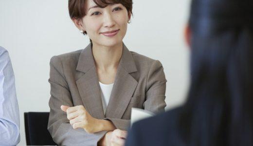 メラビアンの法則とは? 7-38-55ルールの活用法、ビジネスでの注意点、具体例