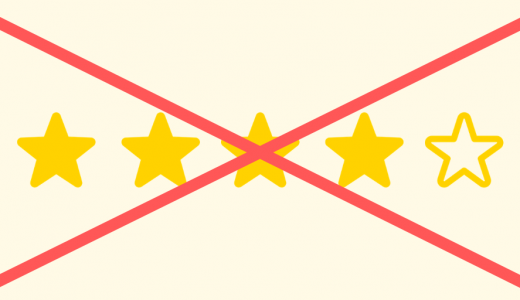 【GE、Google……】人事評価を廃止する理由とは? 日本でノーレイティングを導入する方法