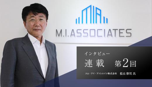 【連載:人事評価はもういらない 第2回】<br>マイクロソフトやアドビシステムズも 採用する「新たなパフォーマンスマネジメント」は日本でも有効か?