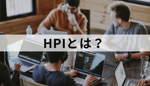 HPI(ヒューマンパフォーマンスインプルーブメント)とは?読み方、ODとの違い、メリットやプロセスについて