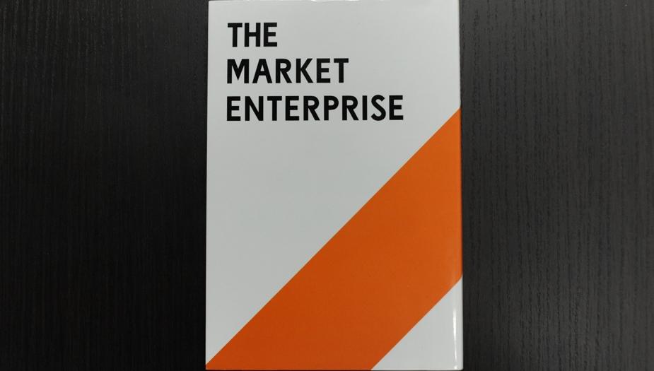 ▲マーケットエンタープライズの過去・現在・未来を全社員に伝えるためのビジョンブック