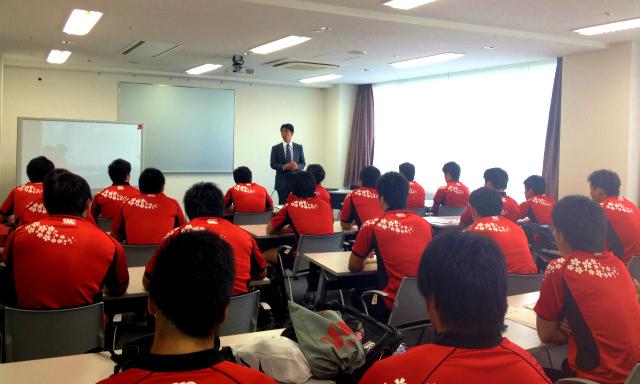 ラグビーU20日本代表