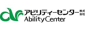 株式会社アビリティーセンター