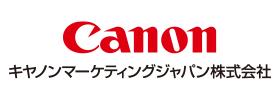キャノンマーケティングジャパン株式会社