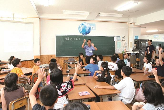 公益財団法人岡山県環境保全事業団