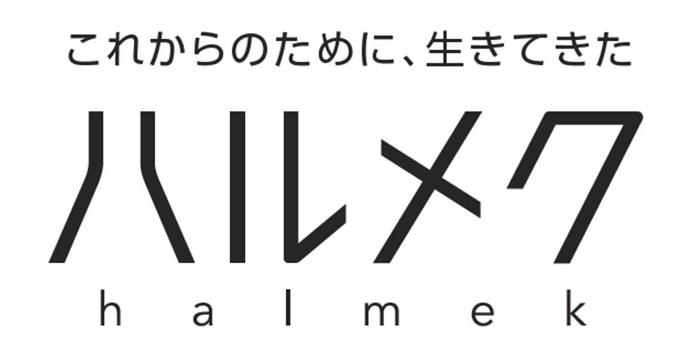 株式会社ハルメク