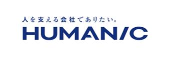 株式会社ヒューマニック