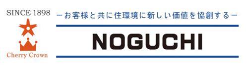 株式会社NOGUCHI