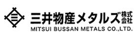 三井物産メタルズ株式会社