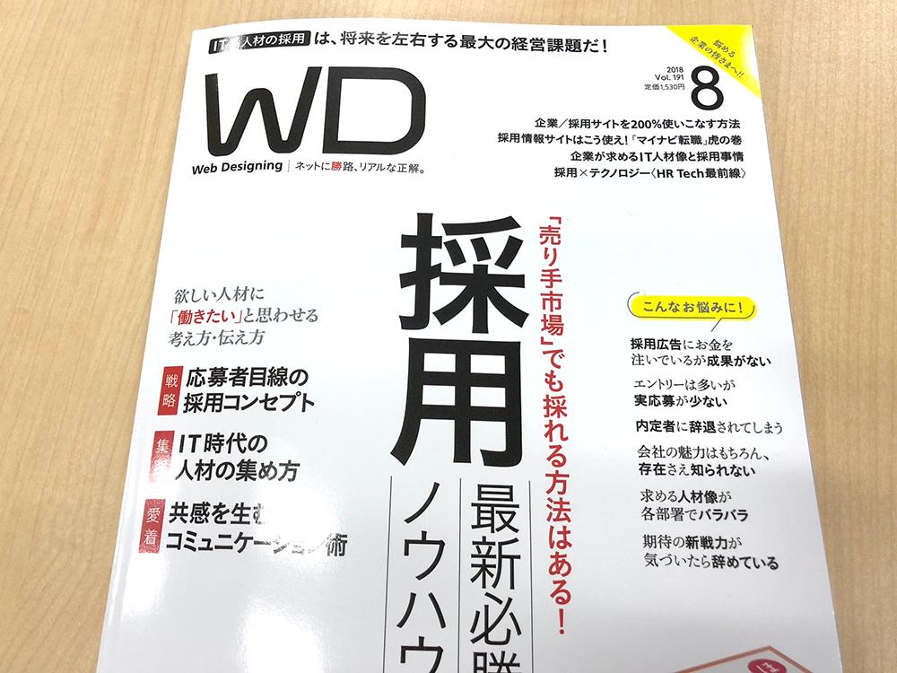 WebDesigning