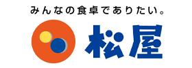 株式会社 松屋フーズ